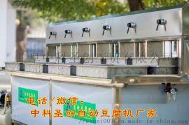 山东大豆腐机器报价 小型豆腐机设备厂家