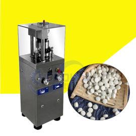 小型全自动三七压片机 中药粉未压片机