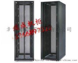 低压开关屏单双投开关柜无功电容补偿柜成套电气柜