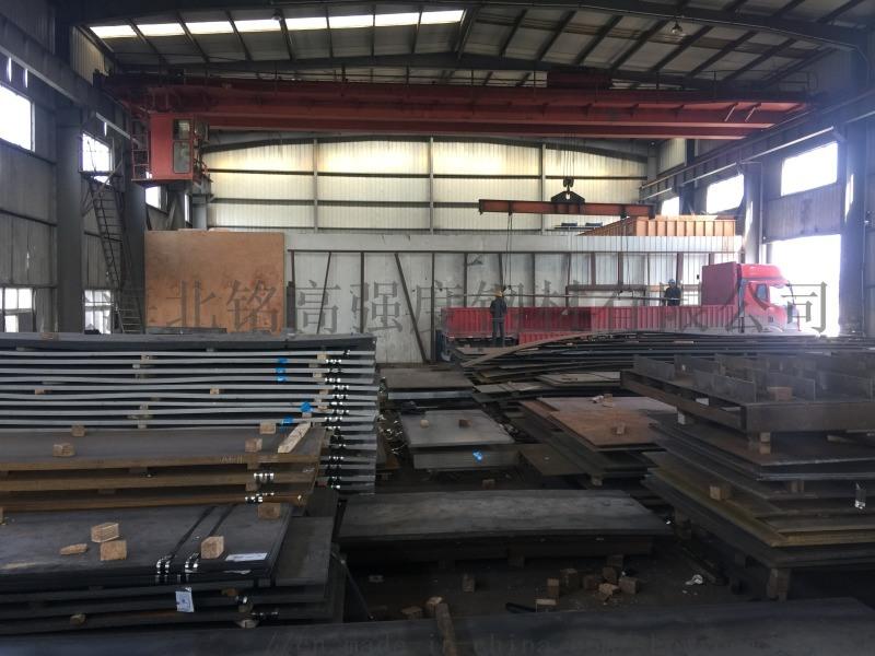 q345d热轧钢板 q345d低合金板 上海有货