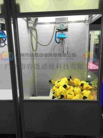 广州谷微动漫激光定位天车微信抓娃娃机