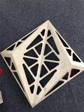 新颖新款【家具广场镂空铝单板】外墙凹凸造型铝板