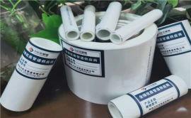 湖北荆门 铝合金衬塑pp-r给水管 大量生产