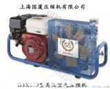 消防專用GSX100型呼吸空氣壓縮機