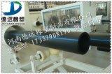 魯山PE管廠家 PE給水管級別
