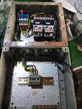 防爆配电箱BXMD-53-4K/100A