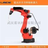 六关节自动焊接机器人
