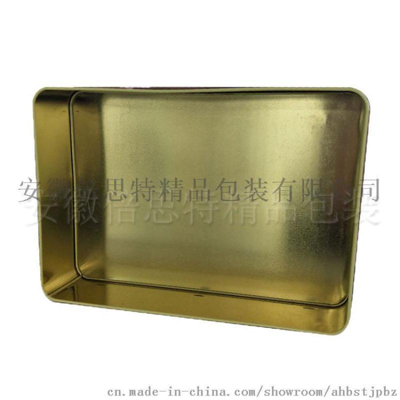 月饼铁盒     马口铁月饼礼盒   精美月饼包装盒专业定制