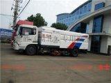 厂家直供东风天锦16吨道路洗扫车