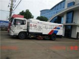 廠家直供東風天錦16噸道路洗掃車
