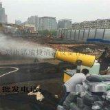 采石场专用射程60米远程降尘喷雾机厂家现货直销
