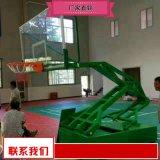 移動籃球架安裝奧博廠家 比賽籃球架生產廠