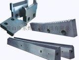 凹凸剪刃 熱剪刀具 1號剪刃 棒材剪刃