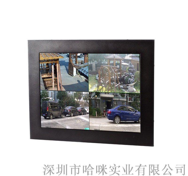 哈咪15寸安防專用液晶監視器H150J工業級監視器