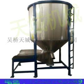 河北不锈钢立式烘干固体颗粒搅拌机专业生产