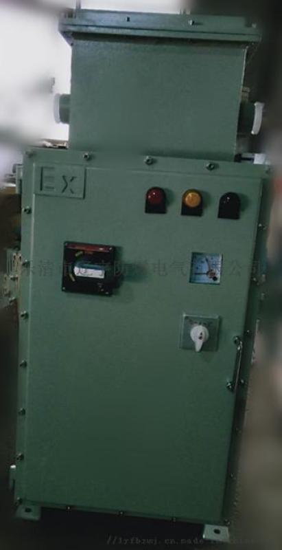 BQJ防爆自耦减压启动器 三相异步防爆电机启动器