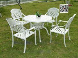 椅子配圆台组合户外休闲铸铝桌椅五件套装可定制铸铝桌椅