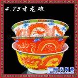 祝壽禮品陶瓷壽碗訂做 高腳陶瓷壽碗廠家