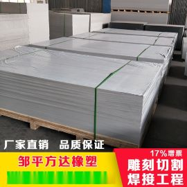 pvc塑料板防腐耐用pvc塑料硬板耐磨免烧砖机托板