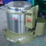 专业生产304不锈钢脱水烘干机 热风离心脱水机