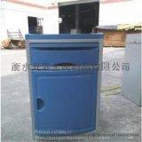 連雲港不鏽鋼儲物櫃家用收納鬥櫃牀頭櫃