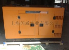 纯铜芯柴油发电电焊一体机供货商