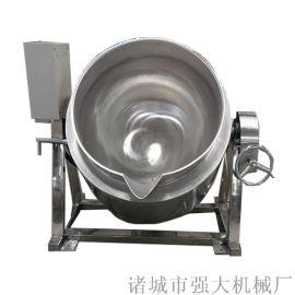 熬糖浆夹层锅 电加热导热油糖浆搅拌锅
