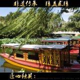 订制各类仿古船 南湖红船 餐饮画舫船 旅游观光画舫
