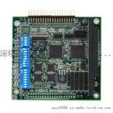PCM-3614 研华 4端口RS-422/485高速模块