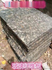 砖机托板纤维板 玻璃纤维板厂家