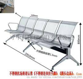 广东【品牌】公共排椅-机场椅排椅-不锈钢排椅