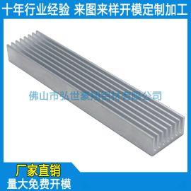 定做梳子散热器 电子散热器开模 铝合金散热片加工