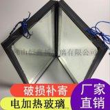 厂家直销电加热玻璃中空防雾电加热玻璃隔断中空玻璃