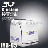 廈門產摩托車載食品飲料保溫外送箱郵政快遞箱送報箱(165升BT-02)