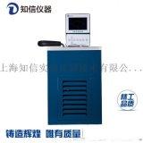 上海知信儀器智慧恆溫低溫槽