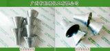 金属压铸件抛光剂锌合金镜面光亮 无氰锌化学抛光剂液