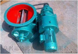 星型卸料器气力输送系统直销 适用于粉尘