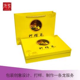 柠檬菊包装礼盒 茶包装