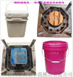 23L润滑油桶注塑模具23L包装桶注塑模具
