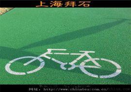 浙江新昌公園 透水混凝土價格 透水混凝土廠家 透水混凝土材