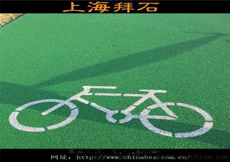 浙江新昌公園|透水混凝土價格|透水混凝土廠家|透水混凝土材