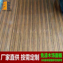 免漆木饰面板科技木板材,密度板,多层板,家居装饰板
