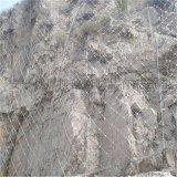 拦石网 山坡拦石网 山坡拦落石防护网厂家