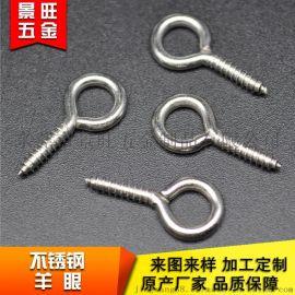羊眼圈钩子 自攻弯钩羊眼吊钩 厂家生产出口国外品质