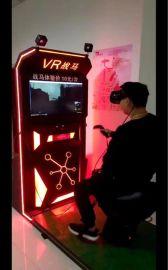 VR戰馬vr設備生產廠家大型虛擬實景設備vr電子游樂設備廠家樂陽