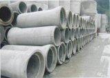 dn500~1650RCP承插口水泥涵管