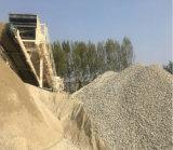 北京移动碎石机厂家 北京建筑石子破碎机型号