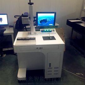 台州半导体激光打标机维修厂家专业技术人员