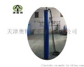 做潜水电机的厂家_YQS型电潜泵_天津奥特品牌潜水泵