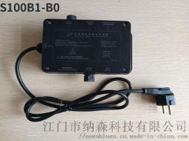 S100B1-B0 带按摩椅的沐足盆电源智能控制盒
